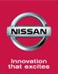 NISSAN - Техник Центр дилер